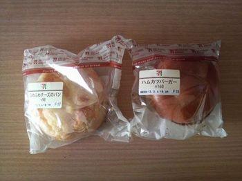 ハムカツバーガー,ふわふわチーズパン